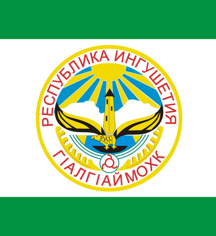 Флаг Главы